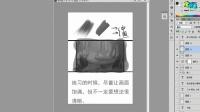 原画基础ps技巧绘画教程03场景气氛三步走莫老师.