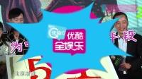 古天乐李若彤版《神雕》被评最经典 陈坤与李冰冰共浴靠抚摸入戏