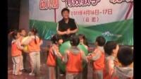好老师幼儿园优质课中班体育活动《球儿滚滚》