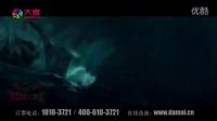 视频: 天之祭之飞翔的荷兰人-2【大麦网总代】
