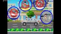 儿童座椅创意动画视频 广州形动动漫 Flash设计