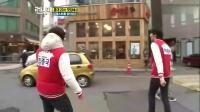 Running Man E34 110313