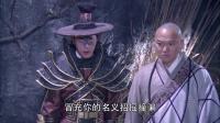 少林寺传奇藏经阁 51