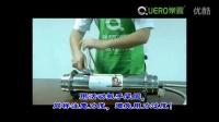 泉露净水器安装视频