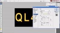 麒麟PS视频教程:制作金属水晶花纹文字效果视频教程