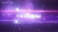 醉清风会声会影X6X7模板 文字片头 震撼文字展示 片头模板 企业商务