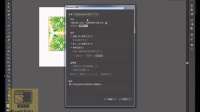 [Ai]illustrator cs教程ai初级教程 ai入门教程实例 文档的保存