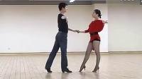 拉丁舞教学金星 牛仔教学视频 视频