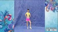 新风尚广场舞2014.6月原创世界杯神曲-今晚怎么买(附背面口令和演示)_标清