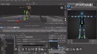 14112701@Maya到MotionBuilder集成三维动画教程