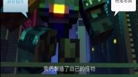 ★我的世界★Minecraft《Minecraft环太平洋 妙丝转配》
