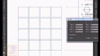 ai教程 ai视频 ai视频教程 路径—分割为网格 清理的工具使用