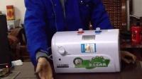 史密斯小厨宝卧立两用A10功能介绍及安装配件展示