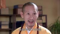 少林寺传奇藏经阁 54