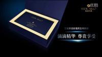 圣迪卡洛香港TVB电视台广告