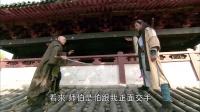少林寺传奇藏经阁 58