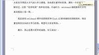 swishmax4高级交互脚本编程语言学习心得-flash获奖课件制作杀手_标清