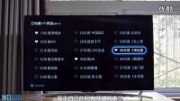 乐视TV超级电视X50 Air使用体验 by 魏布斯[WEIBUSI.NET]_超清