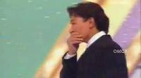 明星209.刘德华-[TVB]1992 最受欢迎男歌星 谢谢您的爱