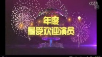 尖叫2015爱奇艺之夜-最受欢迎演员 陈伟霆