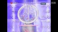 香港六合彩141期开奖结果本港台资料双色球体育彩票142期