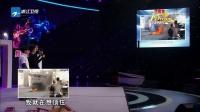 中国梦想秀 第八季 中国梦想秀 141206 成龙弟子拍戏险被爆头