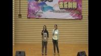 天津财经大学会计二系2014迎新晚会