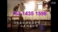 江苏烤漆设备出售价格,盐城汽车烤漆房山东厂家供货