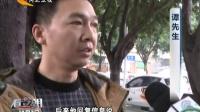 重庆:捡到手机不归还  漫天要价还耍赖[看今朝]