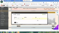 5 ps软件替换宝贝颜色淘宝店铺开店流程图解视频教程