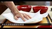 用烤箱做西葫芦面包的做法