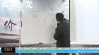 视频: 互联网思维与企业人力资源—吕忠良—私董沙龙第13期