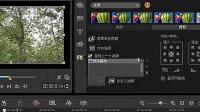 会声会影X4教程第17课-滤镜抵消镜头的抖动效果_标清