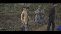 《僵尸无极》第六集 鬼打墙
