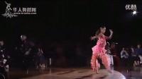 2014年世界超级巨星舞蹈节表演舞桑巴斯蒂法诺 奥尔加_超清赛_超清