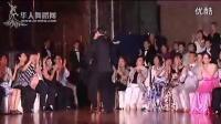 2014年世界超级巨星舞蹈节表演舞桑巴谢尔盖 梅琳达_超清