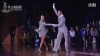 2014年世界超级巨星舞蹈节表演舞恰恰谢尔盖 梅琳达_超清