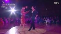 2014年世界超级巨星舞蹈节表演舞恰恰迈克尔 乔安娜舞蹈_超清