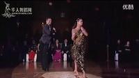 2014年世界超级巨星舞蹈节表演舞伦巴斯蒂法诺 奥尔加舞蹈_超清