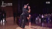 2014年世界超级巨星舞蹈节表演舞伦巴毛里齐奥 安德拉_超清