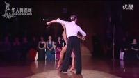 2014年世界超级巨星舞蹈节表演舞伦巴里卡多 尤莉娅舞蹈_超清