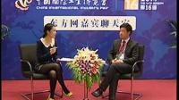 2014中国国际工业博览会-健力商城(上海亚伯兰道路宝总代理)做客东方网