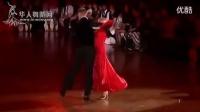 2014年世界超级巨星舞蹈节表演舞探戈亚历山德罗 伊琳娜_超清