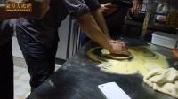 棒约翰比萨技术教学示范-豪得力手工披萨技术培训