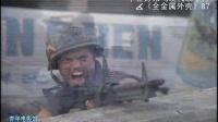 十佳好莱坞现代战争片 54