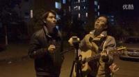 林晓肯和曾智斌 拥抱 五月天 拥抱 吉他弹唱