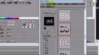 会声会影X4教程第42课:Boris Graffiti 5.3插件的简单使用_标清