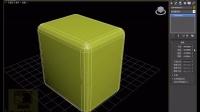 3DMAX视频3D基础十天学会3D教程3DMAX室内设计教程切角长方体的创建