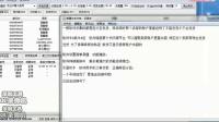 懒洋洋淘宝刷心软件视频教程 客服QQ:9700831