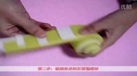 迷你小蛋糕—【蓝先生在线教育】